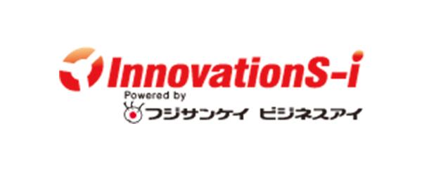 革新ビジネスアワード2018
