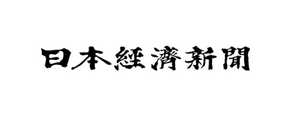 日経電子版